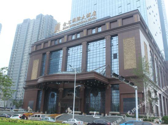 青岛金石国际大酒店