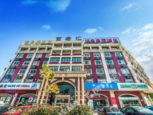 Hanting Hotel (Changzhou Global Dinosaur Town West)