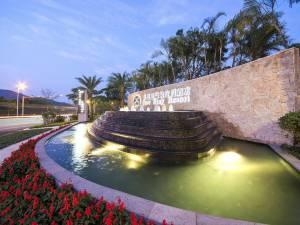 广州卓思道温泉度假酒店图片