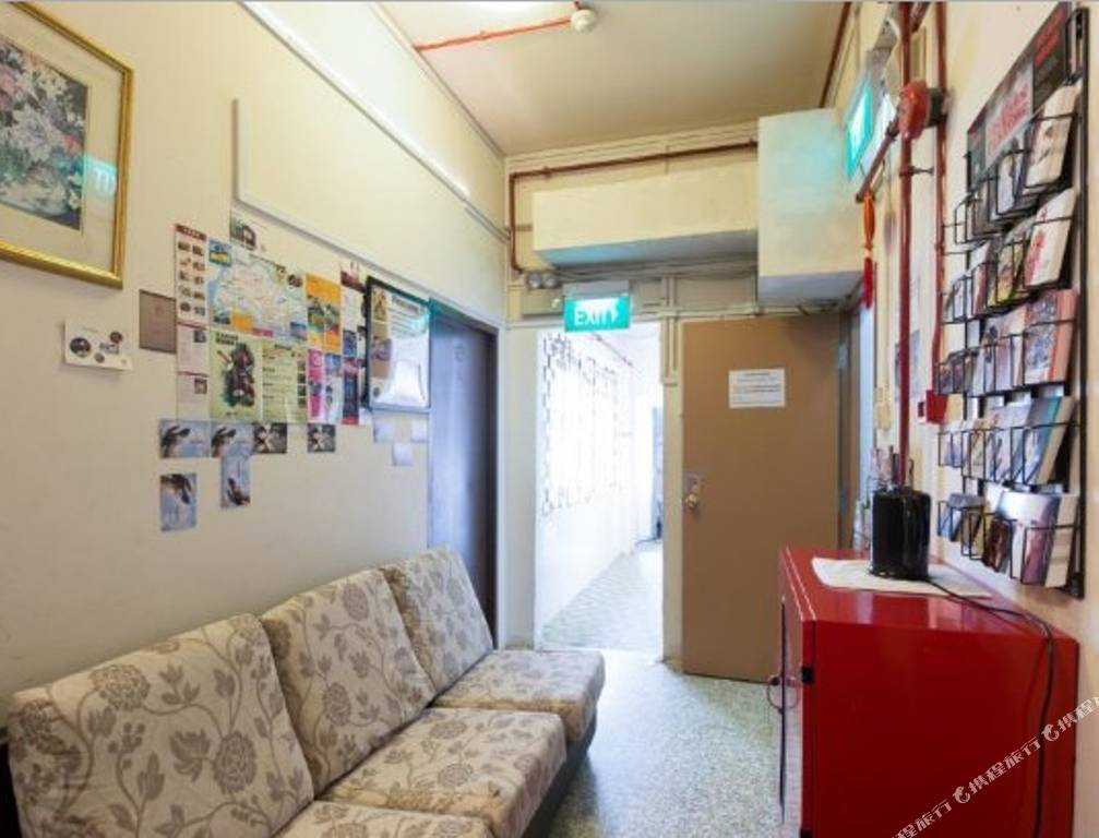 Urban Hostel Singapore