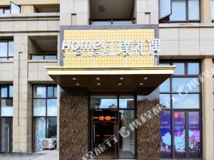 Beihai Tujia Sweetome Holiday Apartment (Senhai Haoting)