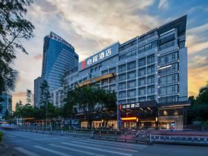 怡程酒店(南宁东葛路地铁站店)图片