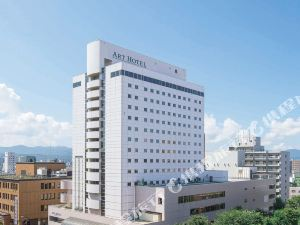 Art Hotel Asahikawa Hokkaido