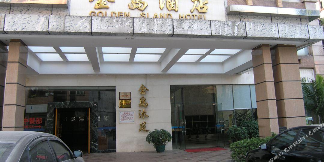 金岛酒店(谢岗社区卫生服务中心南)