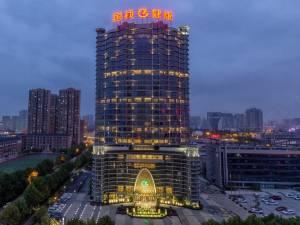 合肥国祯健康酒店图片