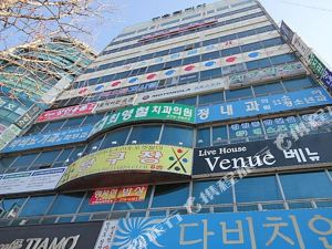 Central Hotel Changwon Changwon