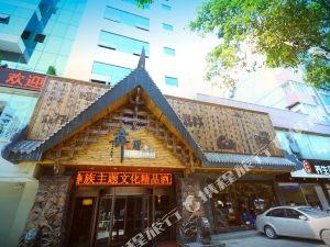 Yiwangge Hotel