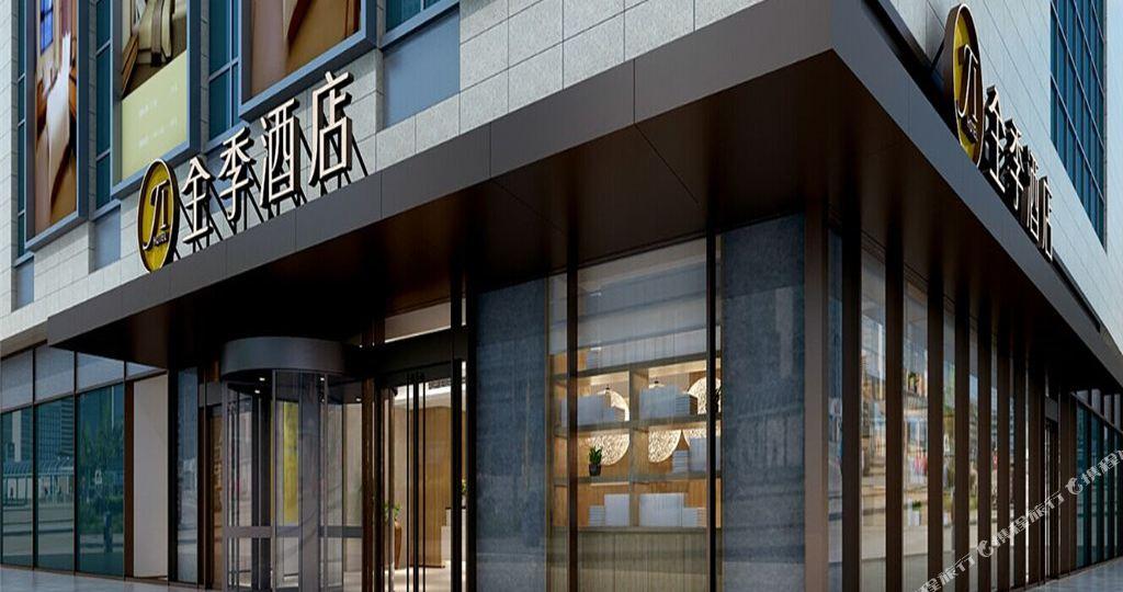 全季酒店(常州恐龙园店)