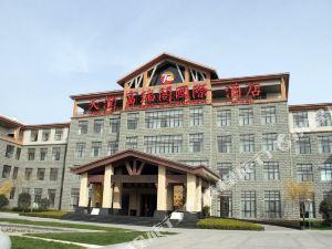 티엔룬 풀레갈 인터내셔널 호텔(Tian Run Fullregal International Hotel)