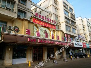 Ruili International Business Hotel