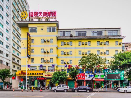 如家快捷酒店 漳州延安北路店