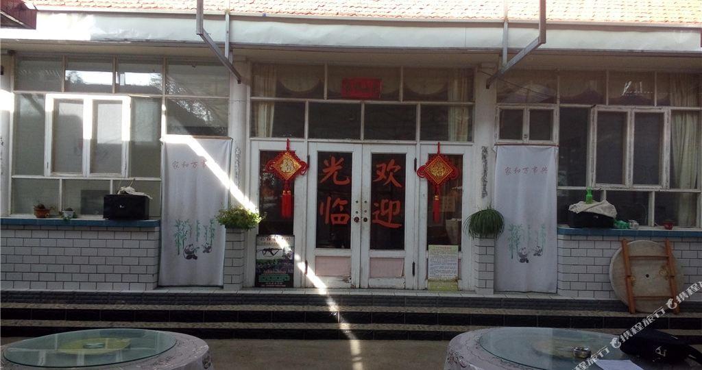 大连嘉佳日租酒店式公寓