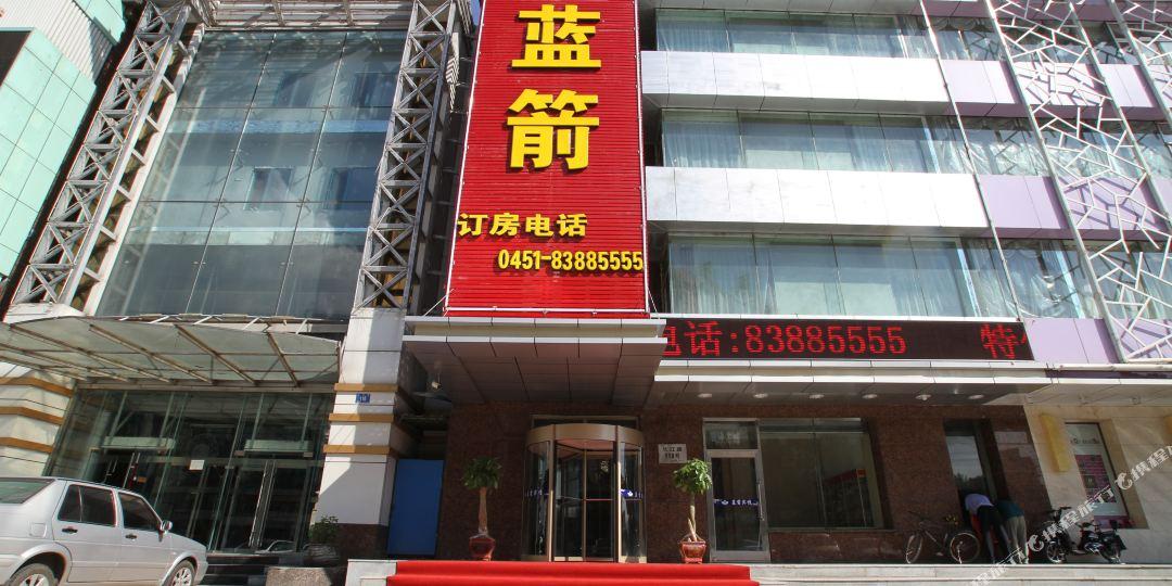 蓝箭宾馆,电话,路线,公交,地址,地图,预定,价格,团购,
