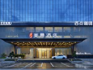 深圳美景酒店图片