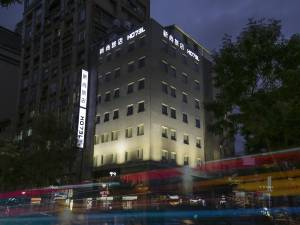 台北新尚旅店图片