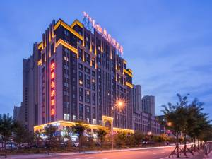 维也纳酒店(呼和浩特中海财富广场店)图片