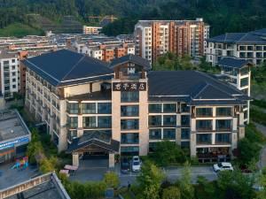 千岛湖中心湖区鱼街君亭酒店图片