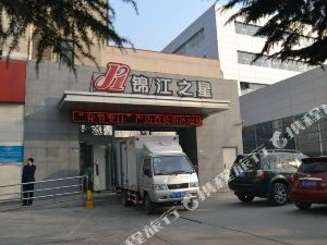 Jinjiang Inn Baoding High-Tech Development Branch