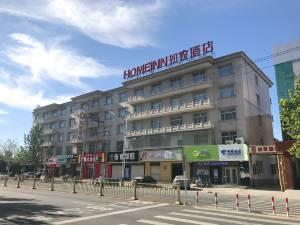 如家酒店(石家庄晋州火车站中兴路店)图片