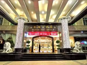 深圳长城大酒店图片