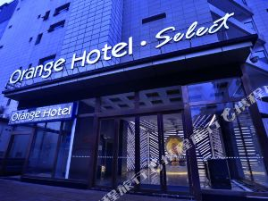Orange Hotel Select (Leshan Middle Jiading Road)