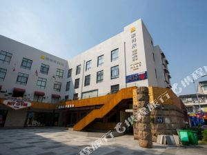 Sotel Inn (Wenzhou Xincheng Convention and Exhibition Center) Wenzhou