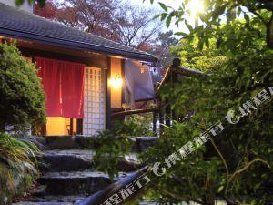 Yutorelo-an Hakone Hakone