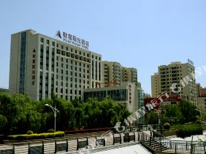 티엔수이 포춘 선샤인 호텔(Tianshui Fortune Sunshine Hotel)