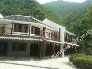 선눙자 룽위안 하우스 아트 인(Shennongjia Rongyuan House Art Inn)
