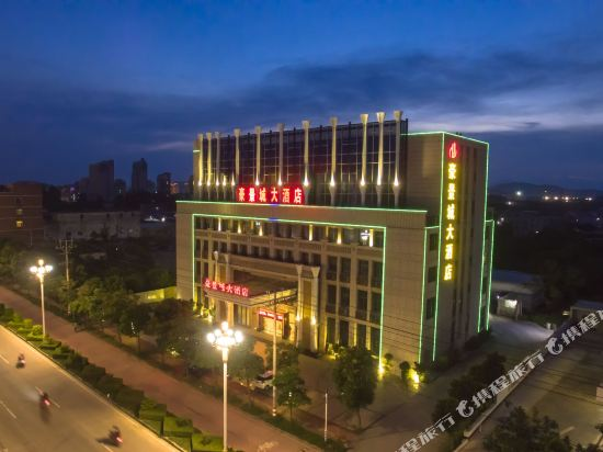 东山豪景城大酒店附近酒店宾馆, 东山宾馆价格查询