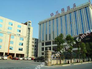 Feng Ya Hotel