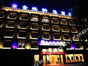 Shengdi Impression Themed Hotel