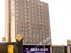 Home Inn (Xiangyang Railway Station)