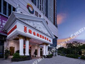Vienna International Hotel Zhongshan Torch Development Zone
