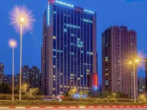 绿城中州国际大饭店(郑州会展中心高铁东站店)图片