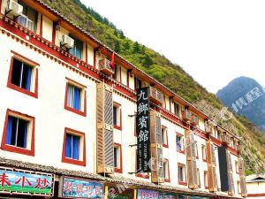 jiuxianghotel