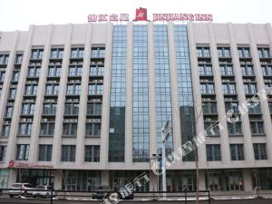 Jinjiang Inns Karamay Administrative Center