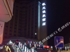 Kailong Hot Spring Hotel