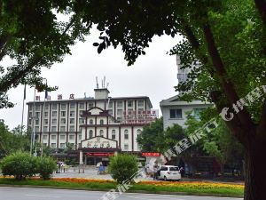 XINGYI STAR Qianshan Holiday Hotel