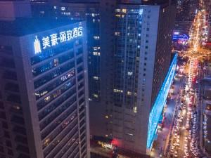 美豪丽致酒店(郑州郑东新区会展中心旗舰店)图片