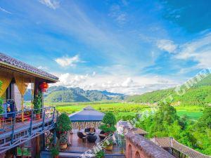 허탕 쩐메이 부티크 홀리데이 인(Hetang Zhenmei Boutique Holiday Inn)