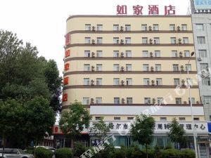 Home Inn (Qiqihaer Zhonghuan Square)