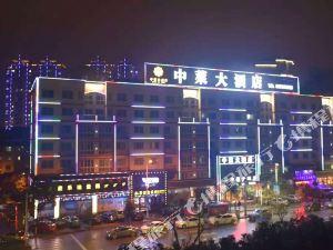 Zhonglai Hotel Rui'an