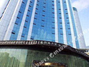 베스트 웨스턴 포춘 호텔 난핑(Best Western Fortune Hotel Nanping)