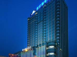 太原潞安戴斯酒店图片