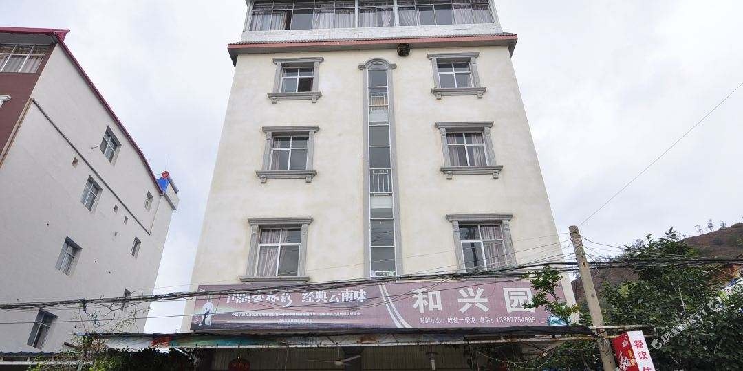 玉溪江城镇孤山风景区瑞文酒店往南走100米