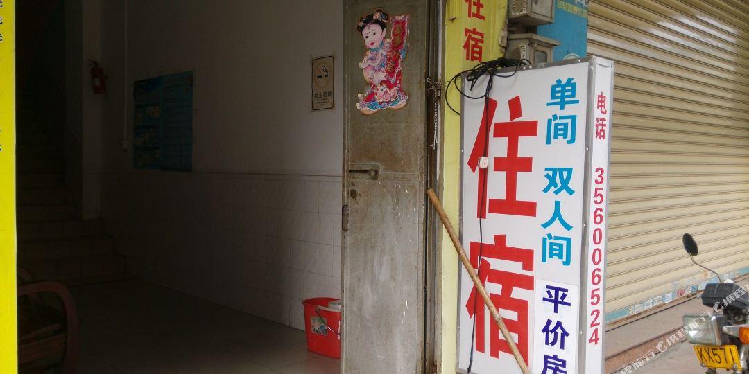 广东省广州市增城区永和镇康宁路6号
