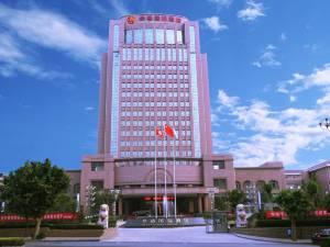 巩义华裕国际酒店图片