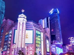 麗枫酒店(重庆解放碑中心步行街店)图片