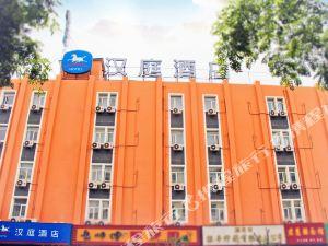 한팅 호텔 주촨 창싱 전기장치 시장 브랜치